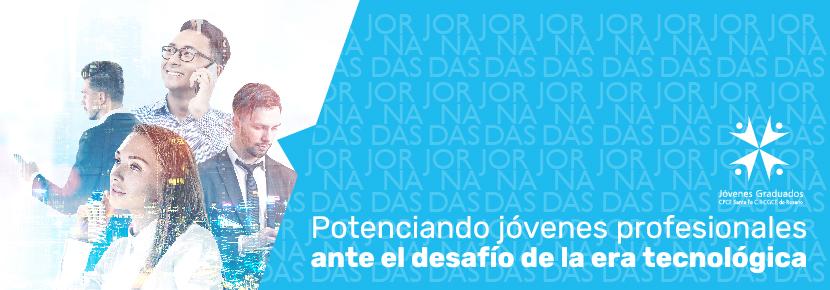 XVIII Jornada Provincial de Jóvenes Profesionales en Ciencias Económicas